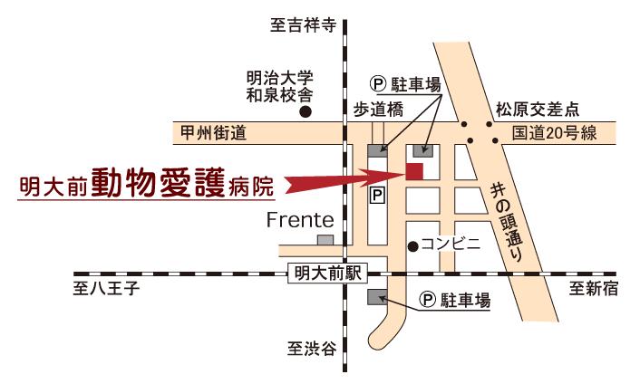 動物愛護病院地図