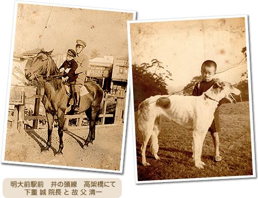 昭和13年(1938年)