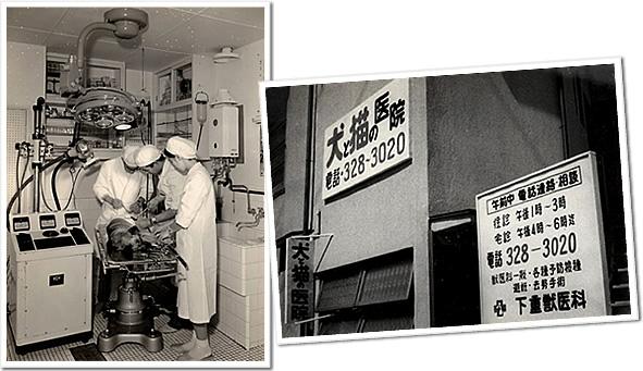 昭和35年(1960年)