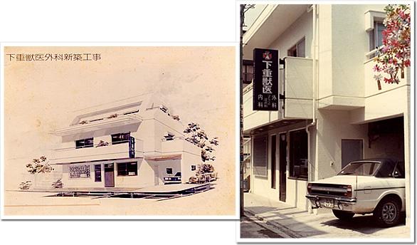 昭和50年(1975年)