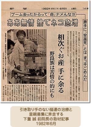 昭和52年(1977年)より平成2年(1990年)迄